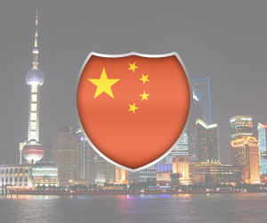 China International Sport Travel